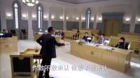 金牌律师 20 大亨揭穿假离婚 疯狂之举挽妻心