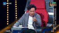 """周杰伦自曝参加比赛找""""代唱"""" 170804 中国新歌声"""