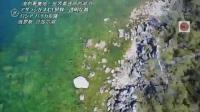 世界遗产 贝加尔湖