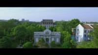 河南大学招生宣传片