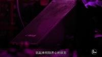 杭州最有名酒球会 赵雷 陈粒都在此演出 820