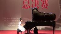 朱子娴-2017莫扎特钢琴赛中国区决赛
