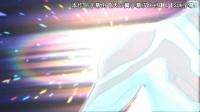 利布特奥特曼02(字幕)