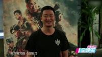 <战狼2>登中国票房冠军 20170808