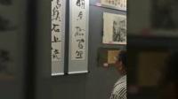 中国当代艺术家宫一心作品在北京展出