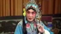 河北梆子戏曲片《陈三两》张慧云主演 标清_标清