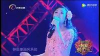 中国情歌汇2017最新一期唯莎演唱歌曲恰似你的温柔非诚勿扰2