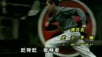 小小飞虎队1995片尾曲