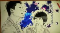 奶爸的爱情生活 片头曲 王铮亮 - 其实我没忘