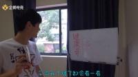 主播哪里跑王者篇04——笑场NG王小浪浪!呆萌害羞大揭秘~
