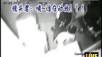 广西:偷车前先破坏监控 最终还是栽了 都市热线 170810