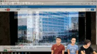 【IEI小学堂】第四课-认识轻工业AIO电脑
