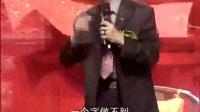 大道易行03