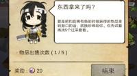 老刘解说《漂流少女》出生一条船一个鱼竿装备全靠钓#1试玩