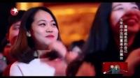 小沈陽迪拜黃金炫富丫蛋楊樹林惡整土豪金 2017春晚小品《不差錢2》