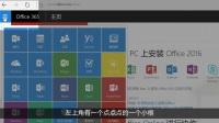 SharePoint 项目门户