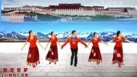 廖弟广场舞《向往拉萨》正面演示版