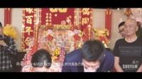 SUEFILM(蘇作)出品:Qian Jinyu+Zhang Zhongwei Wedding Film