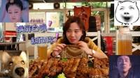 大胃王密子君·原汁原味的烤羊排·美味哪怕是吃累了也不想放弃·美食吃货吃播