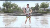 24步广场舞《最美的姑娘》正反面附口令演示教学