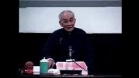 南怀瑾 生命科学与禅修实践研究(南禅七日) 第02讲 总42讲