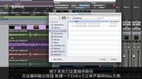 中文 Dolby E Pro Tools Workflow