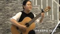 2017年8月13日:《走马》演奏:王如正矾