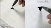 《阴符经千字文》01-1天地玄黃宇宙洪荒日月盈昃【陈忠建书法学堂