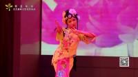 琴瑟和鸣·爱莲杯舞蹈邀请赛【奶奶的老花镜】