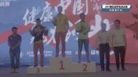 2017国际越野跑挑战诗画浦江站 25分钟