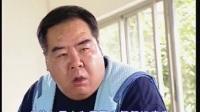 肥猫寻亲记(第20集)国语【郑则仕 陈莹 斯琴高娃 李可妮 郝蕾 鲍起静 蒋恺】