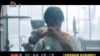 [内地广告](2017)怡泉(16:9)
