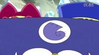 双子星公主 第22話 「生意気アルテッサ☆ピンチでいやいや~ん」_高清