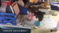 小布妮:不要碰电插座