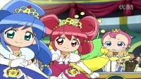 双子星公主 第25話 「いなごでびっくり☆プリンセスパーティ」_高清