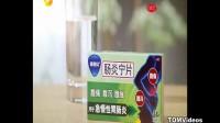 康恩贝肠炎宁片——母女篇