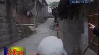 《中国西部刑侦大案》(20)【江洋大盗的末日、假枪抢银行、新世纪一号劫案】