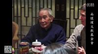 南怀瑾 专题 中国文化与墨子