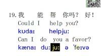 英语语法宝典  新概念英语  新概念