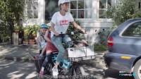"""【触动力】可以当成""""货车""""使用的电动自行车The Tern GSD"""