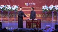 张鹤伦相声专场演出 北京站【完整版】