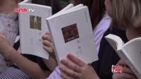 齐家银长篇小说《草根》在沪举办媒体见面会