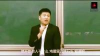 张雪峰老师谈娱乐圈   进了圈才知道   自己纯洁的跟白纸一样