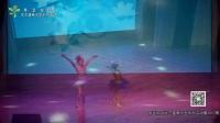 琴瑟和鸣·爱莲杯舞蹈邀请赛【独舞】