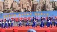 舞蹈《微笑》麟游县农商银行冯梅等人2017年8月17日演出