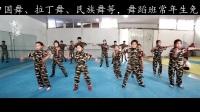 舞之魂艺术培训中心
