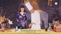 《爱上川菜》全球川菜名馆05:Gabriela&豆花水煮肉 双语纯净版.mp4