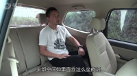 老司机试车:胡正阳试驾五菱宏光S1