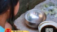 河南广播电视台《善行天下》用爱延续生命