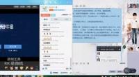 2017-08-17下午一点曹文老师讲课视频录制链接